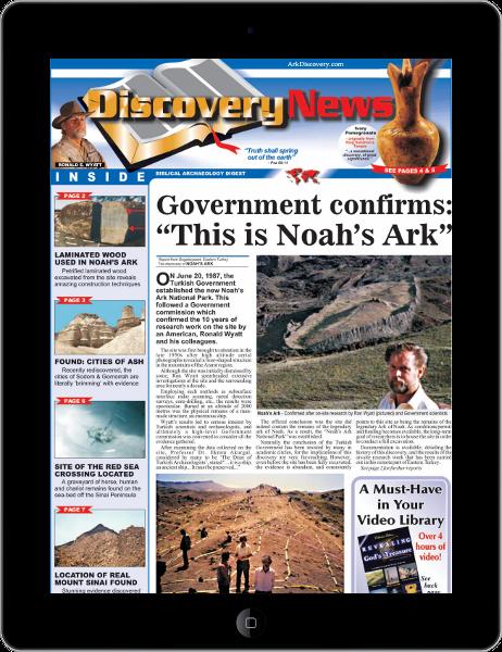 NOAH'S ARK - True Discoveries
